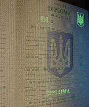 Диплом - специальные знаки в УФ (Мелитополь)